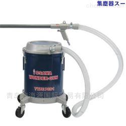 OSAWA大泽SC200-50D静音吸尘器