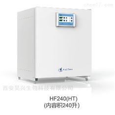 HealForce-二氧化碳培養箱(六扇小門)