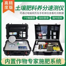 FK-HT200招标用土壤检测仪