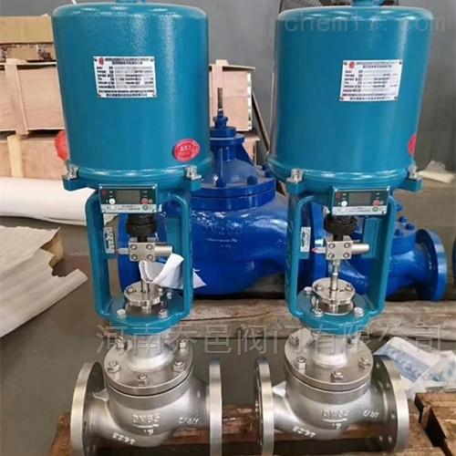 ZDLM电动套筒调节阀 ZDLN电动双座调节阀 电动蒸汽流量调节阀