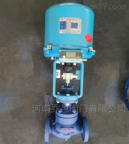 电子式电动单座调节阀 电动不锈钢单座调节阀 电动流量调节阀
