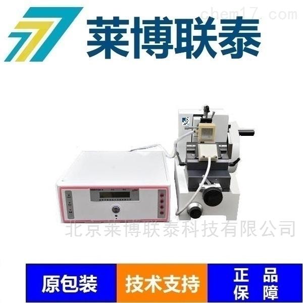 临床组织冷冻切片机