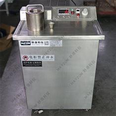 铝水铝液测氢仪压铸铝锭含氢量测试仪