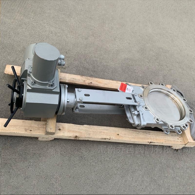 PZ973W电动不锈钢刀型闸阀 电动刀型闸阀