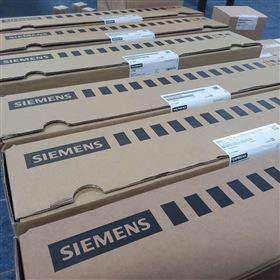 西门子4路开关量输入24VDC 标准