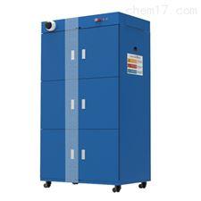 MA-106智能流程管控试剂柜