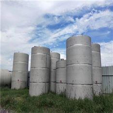 二手不锈钢储存罐发酵罐电加热搅拌罐
