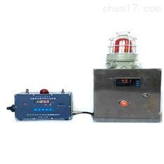 GCG1000在线式粉尘浓度监测器(包邮)