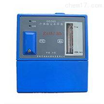 CCZG5个体粉尘采样器1-5L/min