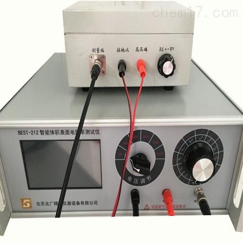 粉体体积电阻率测定仪