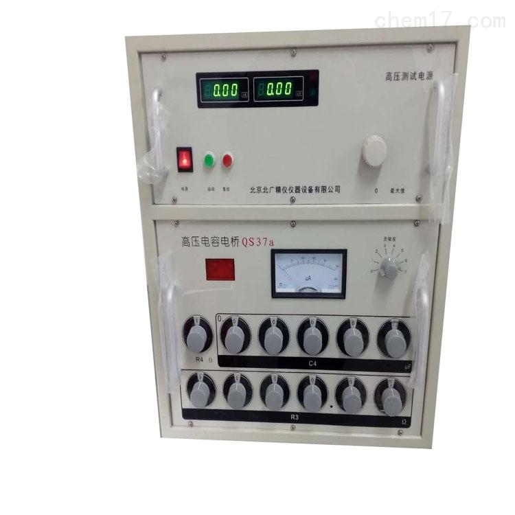 介电常数测试仪高压电桥
