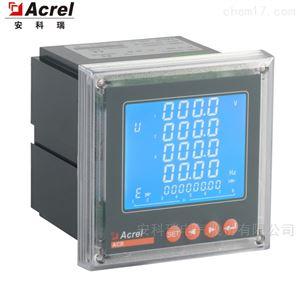 ACR120EFL分时计电多功能电能表