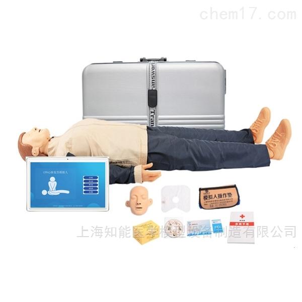 CPR20700心肺复苏模拟人
