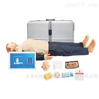 BIX/CPR20700CPR20700心肺复苏模拟人