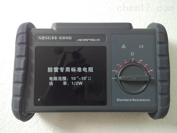 防雷检测专用标准电阻