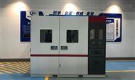 GP/R-C整车实验室