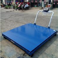 DCS-HT-Y2吨移动式地磅 1x1m手推电子平台秤