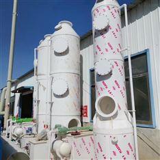 全新pp吸收塔厂家 环保设备