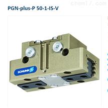 雄克机械手PGN-plus-P 50-1-AS-V