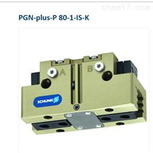 雄克机械手PGN-plus-P 100-2-IS