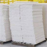 免费试用无机渗透水泥基硅质板硅岩板小料