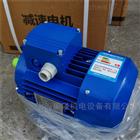 MS8024自动化配套MS中研紫光三相异步电动机