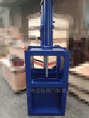 电液动方形卸料插板阀