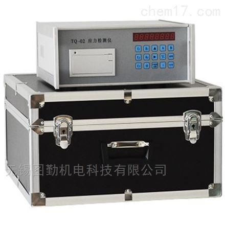 金属应力检测设备