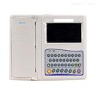 艾瑞康ECG-12C十二道心电图机