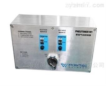 CU-W1气动控制优势