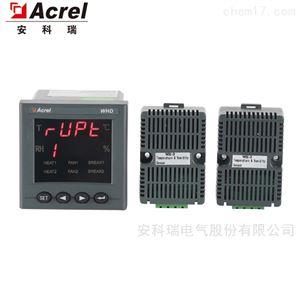 WHD72-22双路温湿度控制器
