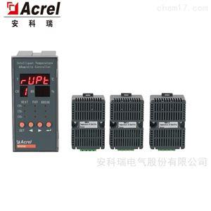WHD46-33多路温湿度控制器