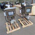 不锈钢全程综合水处理器
