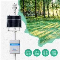FT-CQX5農田小氣候觀測站