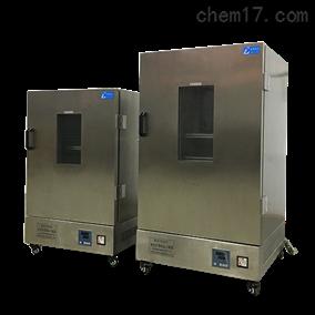 DLG-9030T全不锈钢精密烘箱