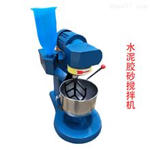 JJ-5型水泥胶砂搅拌机胶砂机