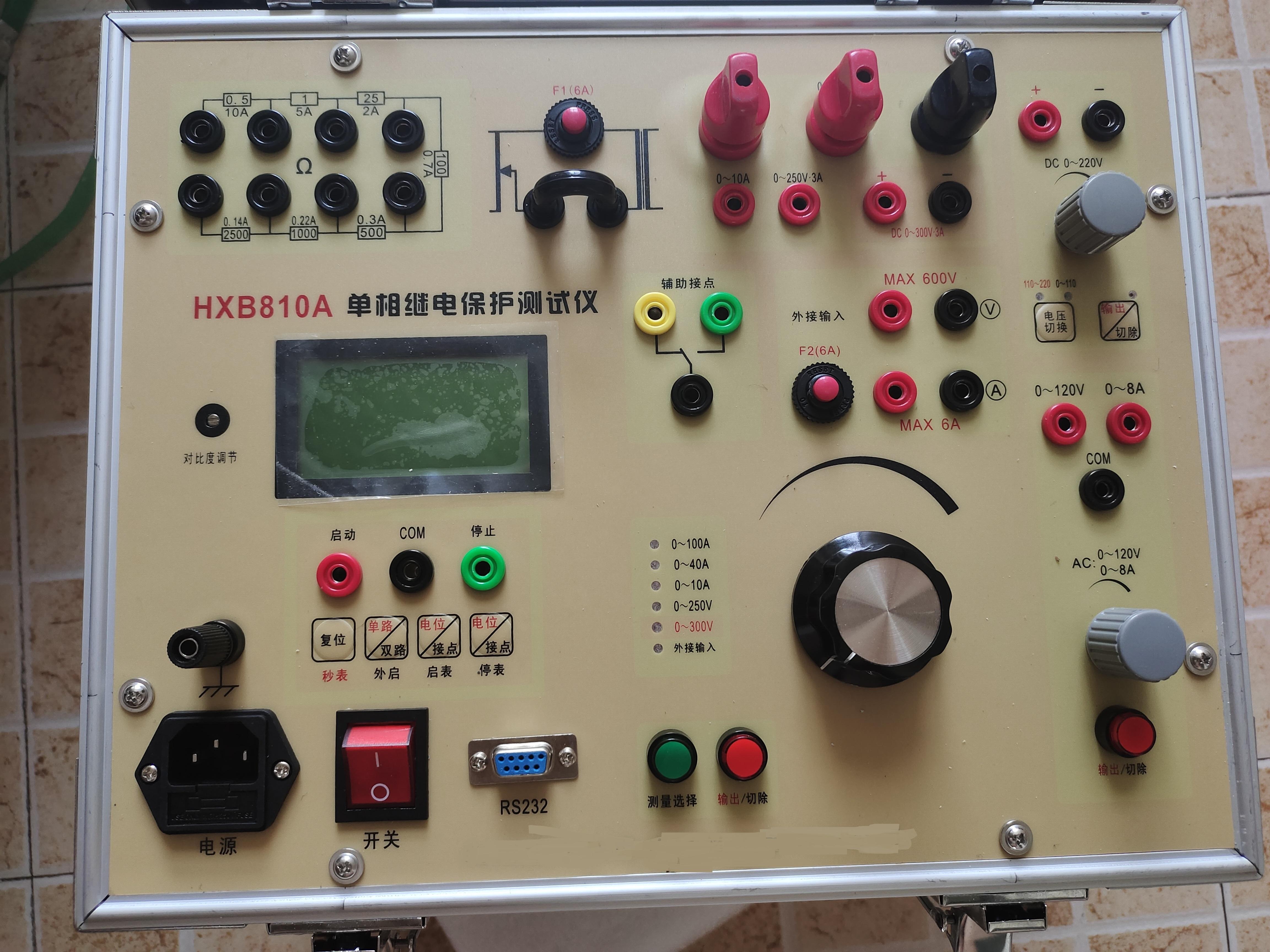 上海彭诺单相继电保护测试仪