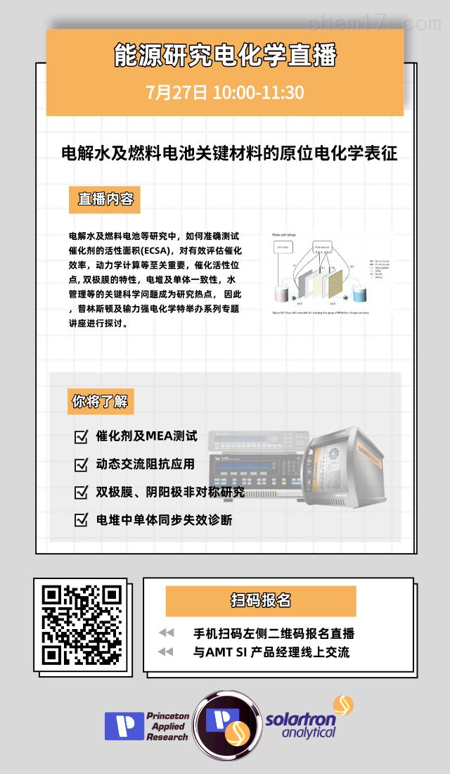 WeChat Image_20210719161902.png