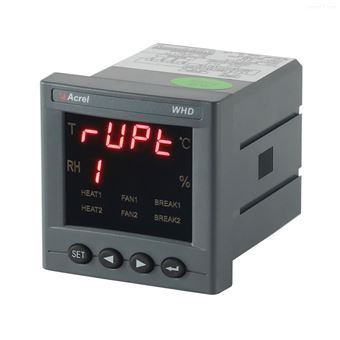 WHD72-11/C安科瑞带RS485通讯温湿度数显控制器