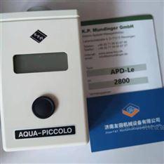 德国AQUA-PICCOLO水分测试仪