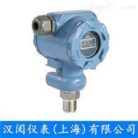 HY3051-KO-0122HY3051系列双法兰电容压力变送器厂家
