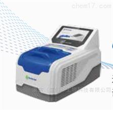 eStain L1蛋白染色仪L00657C