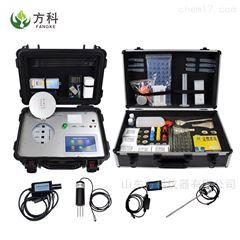 FK-HT500科研级土壤肥料养分检测仪