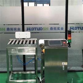 DT流水線產品重量檢重秤