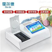 HED-NC20农贸市场农药残留速测仪