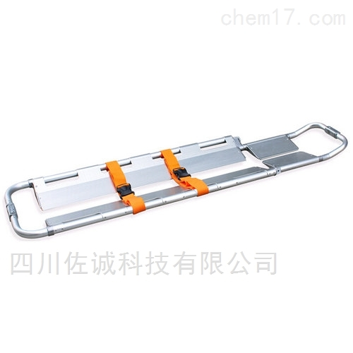 RC-C1型铲式担架(可伸缩折叠)