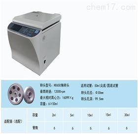 HC-3015中科中佳高速离心机