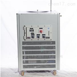 DLSB-30/120低温冷却液循环泵(-120°C)
