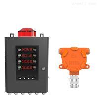 固定式磷化氢检测仪PH3有毒有害气体报警器