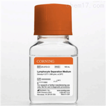 25-072-CVCorning LSM 淋巴细胞分离培养基